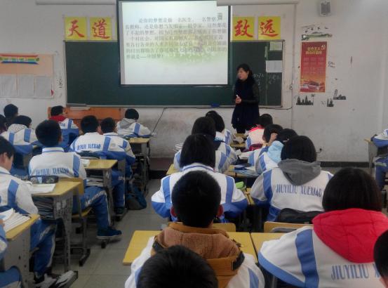 """初二年级组召开""""中国梦"""